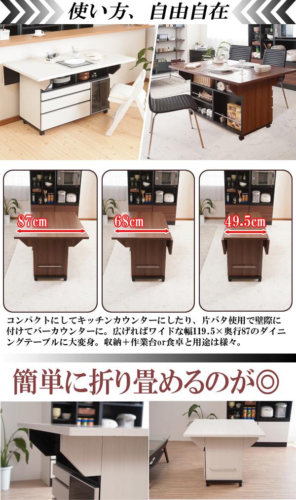 folding kitchen island ikea bar integrowth 蝴蝶柜台桌子两黄油桌子厨房柜台岛工作台国产折叠120 不用 不用货到付款安排来