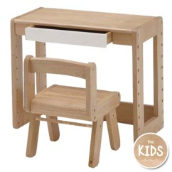 Chairs For Kids Room Reupholster A Chair Seat Interior Palette Study Set Nyids Desk Children S Learning Wooden