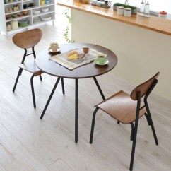 Two Chair Dining Table Covers School Interior Palette Chairs 3 Point Set Cafe Vintage Iron Circular Rounded Steel Desks Desk Coffee Pc Retro Brown P25jan15