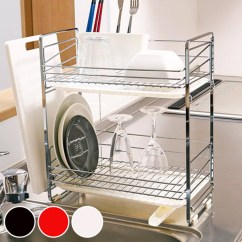 Kitchen Drainer Basket Upgrading Countertops Interior Palette Dish Rack 2 Slim Simple Storage Draining Drain Tray Set Utensils
