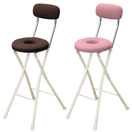 high folding chair medical waiting room chairs interior palette syrtschair donut cushion type seat height 65 5 cm counter with backrest