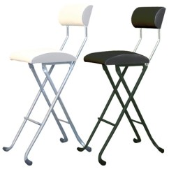 Seat High Chair Posture Care Adelaide Gumtree Interior Palette Folding Reseacher Type Height 64 Cm With Backrest Highchair Counter