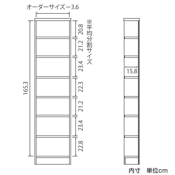 interior-palette: Order Bookshelf wall storage-order rack