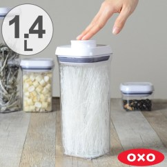 Oxo Kitchen Supplies Red Islands Interior Palette Pop Container Small Square Medium 1 4 L Save Containers Sealed Plastic Transparent Condiment Stocker Condiments Put Dry