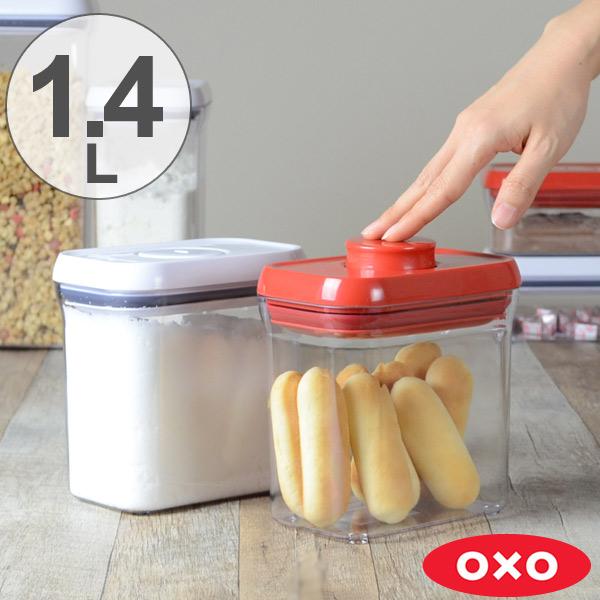 oxo kitchen supplies commercial doors interior palette pop container rectangle short 1 4 l save containers sealed plastic transparent condiment stocker condiments put dry