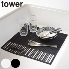 Kitchen Sink Mats Commercial Style Faucet Interior Palette Units Matt Tower Made Of Silicon Mat Supplies Silicone