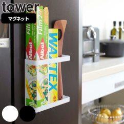 Kitchen Magnets Exhaust Hoods Interior Palette 磁铁保鲜纸持有人塔tower 冰箱保鲜纸持有人保鲜纸站着 收藏厨房磁铁磁铁厨房的小东西收藏清理山崎实业