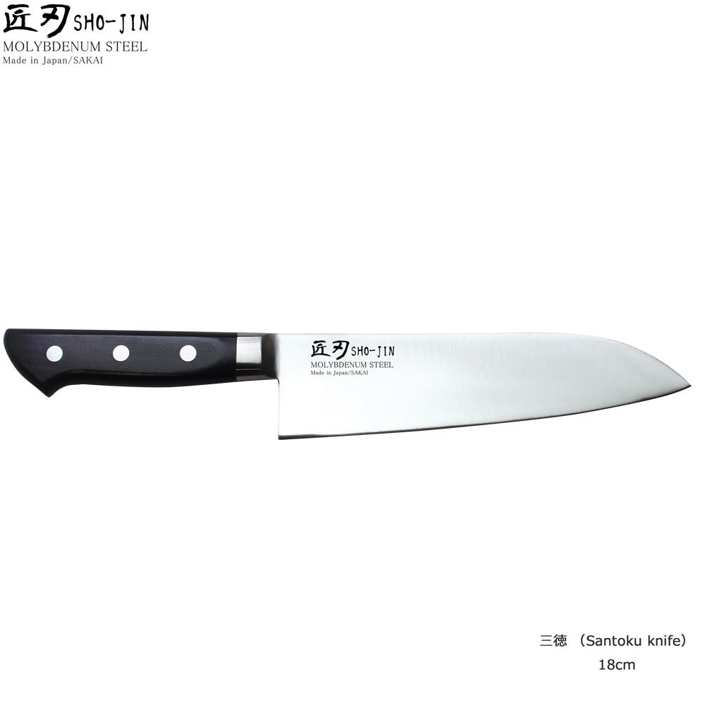 katana kitchen knife delta trinsic faucet is 日本制造大师刃sho jin钼钢三用18cm 有菜刀磨一次免费的票