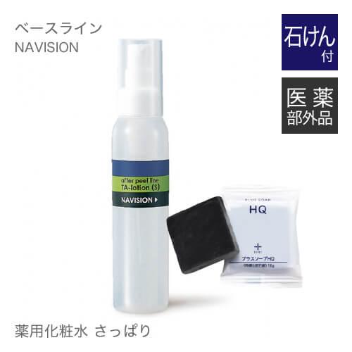 monoism: 資生堂導航器喬恩TA化妝水(S)+對苯二酚肥皂小型(非正規醫藥品)[化妝星期三/傳明酸][NAVISION] | 日本樂天市場