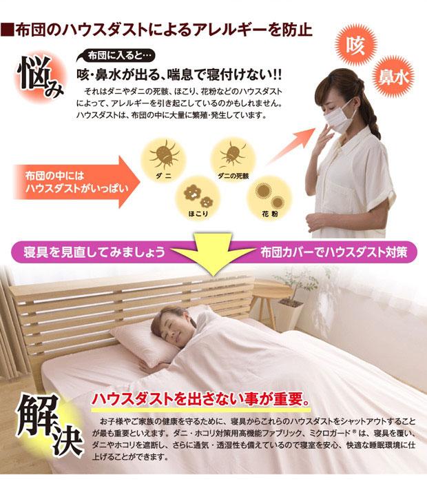 Futonhompo Itsuki: 高性能織物 microguard 溢價床墊套 (單長 105 × 215) 100 × 210 被褥被褥蓋跪被套床上用品床墊罩 ...