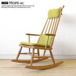 Windsor Rocking Chair Cushions Extra Big Folding Joystyle Interior Hope With The Cushion Of Cover Ring Type That Form