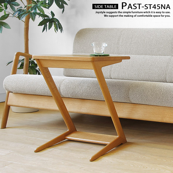 wood side tables living room best way to decorate a narrow joystyle interior oak available in multi purpose lifestyle laptop or relax the table with solid past st na internet shop limited