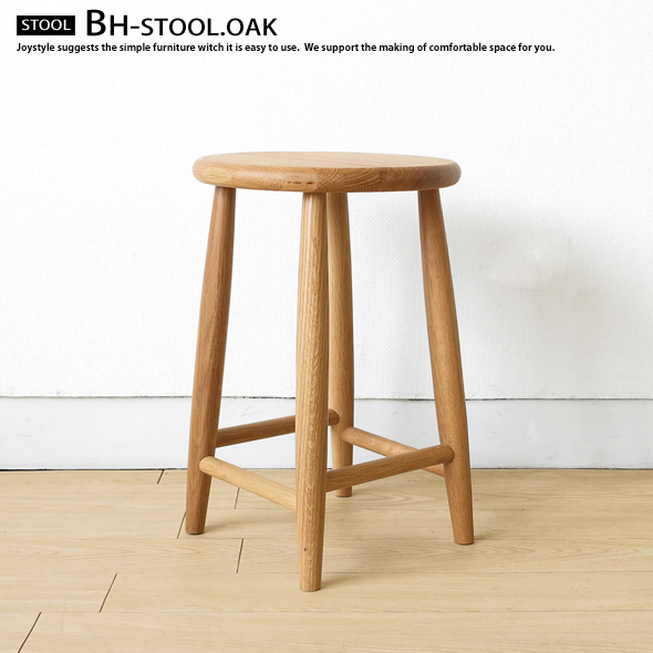 round wooden chair folding with footrest walmart joystyle interior choose from oak and walnut 2 material diameter 28 cm plate seat stool solid natural wood taste bh series shop limited