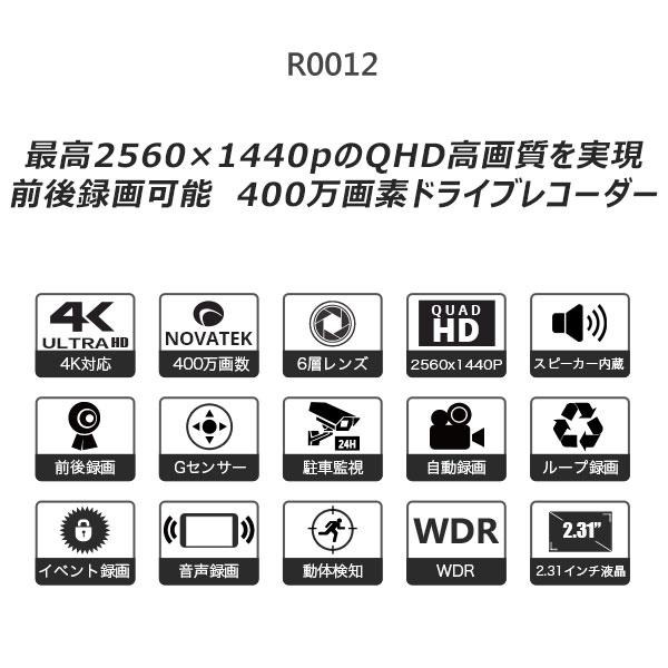jpeonon: Toshiba 16 GBmicroSD half price! 2 pieces! drive