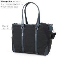Bag and wallet store: Bag men bag brand present ranking ...