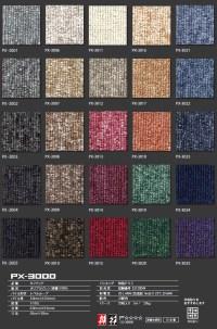 kabegamiyahonpo | Rakuten Global Market: Carpet tile 50 ...