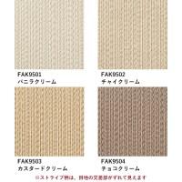 kabegamiyahonpo | Rakuten Global Market: Washable carpet ...
