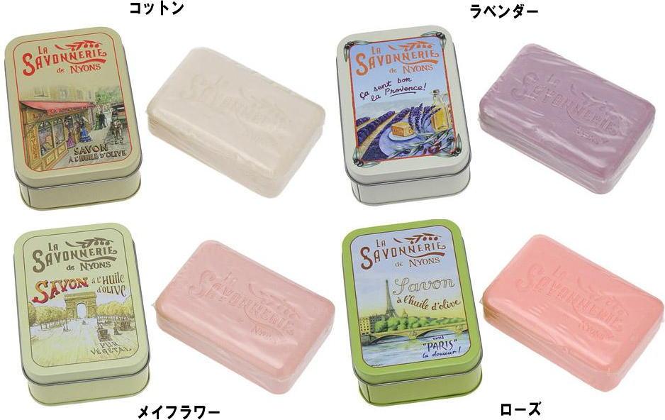 kitchen soap inside cabinet lighting kaderia ra saboneri 含复古的罐子的肥皂l肥皂 厨房肥皂凸形花纹罐