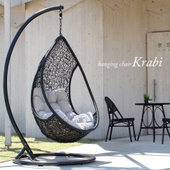 Hanging Chair Qatar Discount Cushions Kagu Gforet One Black Hammock Swing Lutecia Tear Drop Deck Bubble Ratanchair Basket