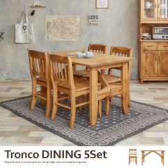4 Chair Dining Set Awesome Office Chairs Kagu350 5 Point Person Table Antique Country 20 Off Modern Simple Scandinavian Of People For Tronco
