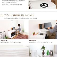 Cheap Kitchen Storage Boos Islands Kagu350 厨房存储扩展厨房柜台90 存储表分区在日本完成 便宜合理北欧