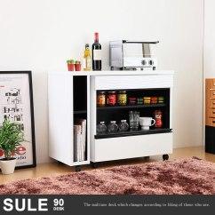 Cheap Kitchen Storage Aid Fridge Kagu350 厨房存储扩展厨房柜台90 存储表分区在日本完成 便宜合理北欧 在厨房或客厅使用多才多艺作为一个桌子或计数器