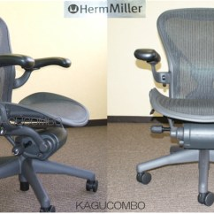 Posturefit Chair The Wooden Kagucombo Herman Miller Aeron Fully Equipped B Classic Carbon Elbow Lever Movable Rakuten Global Market