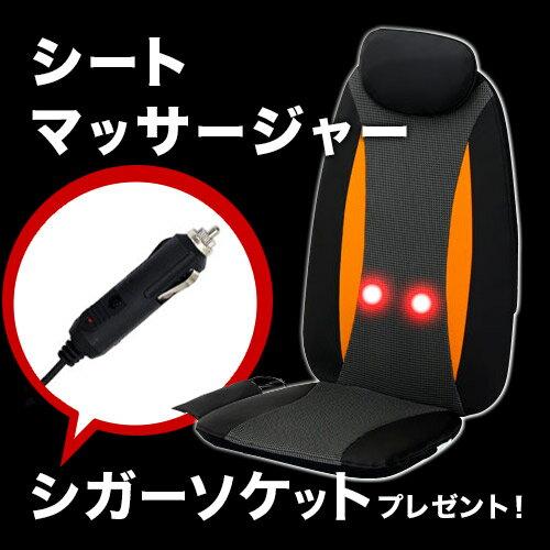 【楽天市場】シートマッサージャー 薄型 軽量 3.3kg 医療機器認証 強い マッサージ リモコン ...
