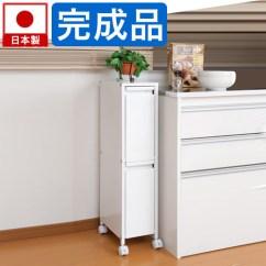 Kitchen Recycle Bin Double Doors Kagudoki 9 L 型2 单独钢铁粉尘箱垃圾盒约宽度20 厘米 日本瓣门或喜欢 日本