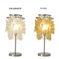 Capiz Lighting Fixtures | Lighting Ideas