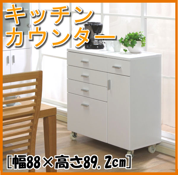 kmart kitchen red aid mixer kaguin | 日本乐天市场: 厨房台面 [宽度 88 x 89.2 厘米] 法洛 9090 k 来回系列存储厨房厨柜餐饮