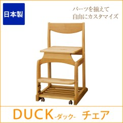 Desk Chair Made Shower Commode Kagumaru Study Chairs In Japan Eco Paint Alder Solid Wood Natural