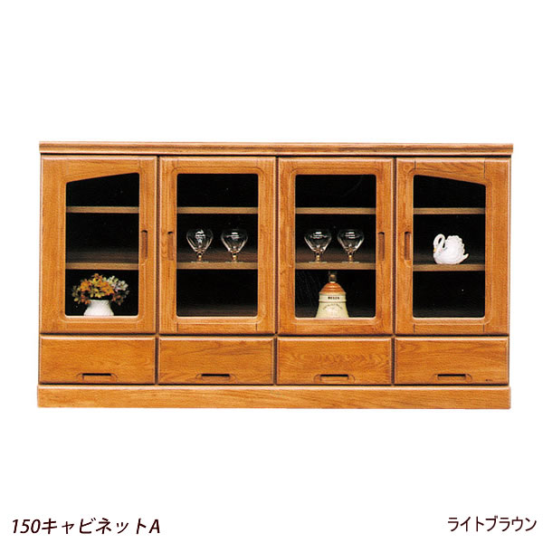 living room cabinets with glass doors for small apartment kagumaru norton 150 cabinet a board storage sideboard drawer furniture