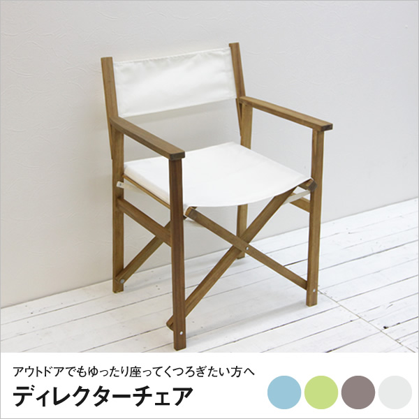 folding chairs wooden girl desk chair kagumaru directors wood frame director backrest armchair with easy to carry