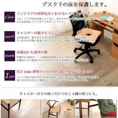 Clear Chair Mat Desk Connected To Kagumaru Super Lightly Transparent 0 7 Kg In Weight Domestic Production Achilles Carpet Flooring