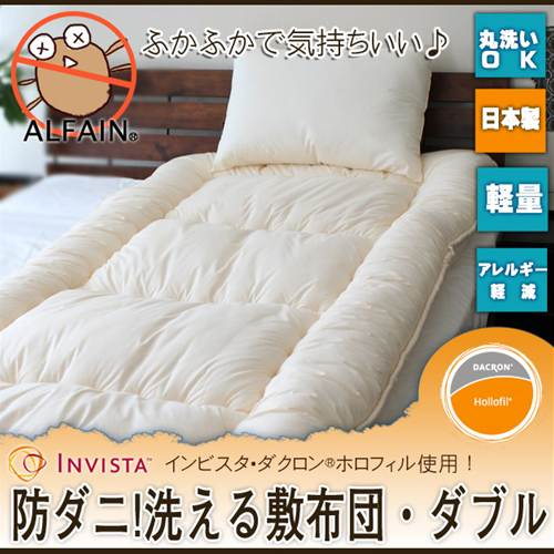 Cloth For High Density Recommended Toward The Allergy To Washable Light Weight Asthma Spread In