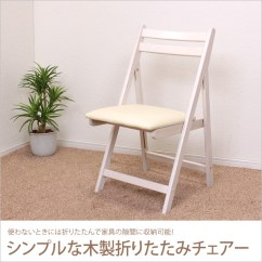 Folding Chairs Wooden Cafe Kagumaru Chair Compact Simple Desk Related Products シンプルな木製折りたたみチェア A