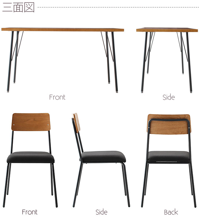 iron chair price painted french chairs kagumaru dining 5 point set natural wood walnut steel 4 legs table width 135 cm vintage scandinavian retro