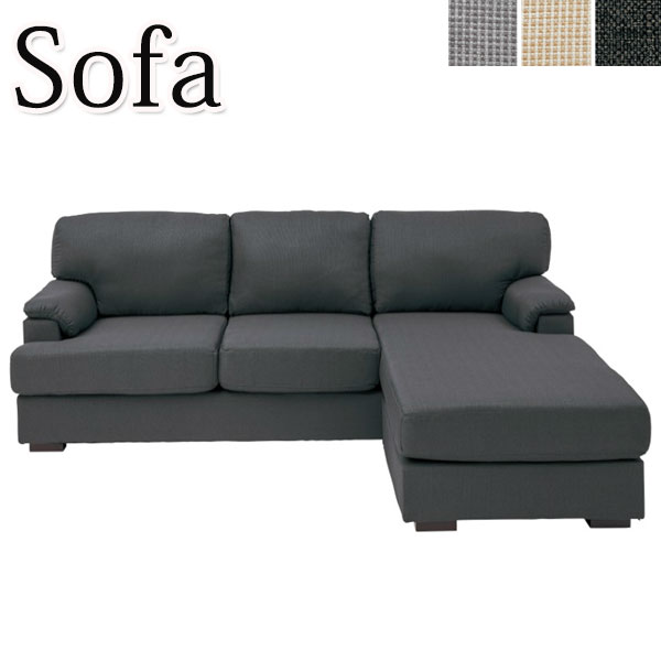 long lounge chair reclining with ottoman kaguro r single couch sofa chaise three seat 3 p fabric living dining cafe ch 0420 nordic simple casual fashion cute