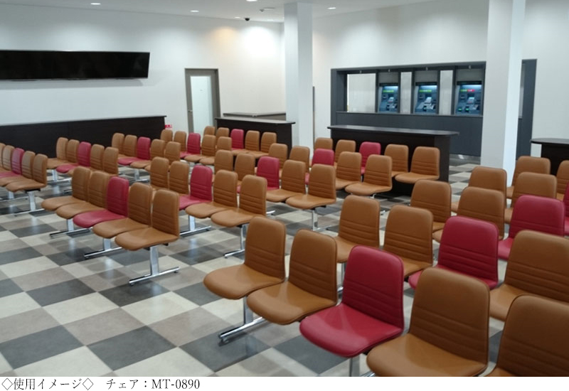 lobby chairs waiting room chair design terminology kaguro r three seat chaise lounge area bench armchair commercial domestic company hospital