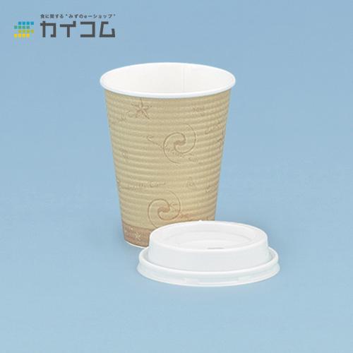 SMP-260E(コンフォート)サイズ 使い捨てカップ : : 79φ×93.5mm(260cc)入數 : : 1500単価 : 9.2円(稅抜):業務用容器カイ ...