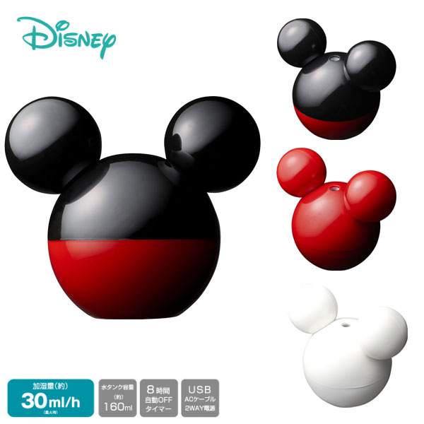 【楽天市場】ディズニー Disney ミッキー 超音波式 加湿器 球体 デスク オフィス 会社 デザイ...