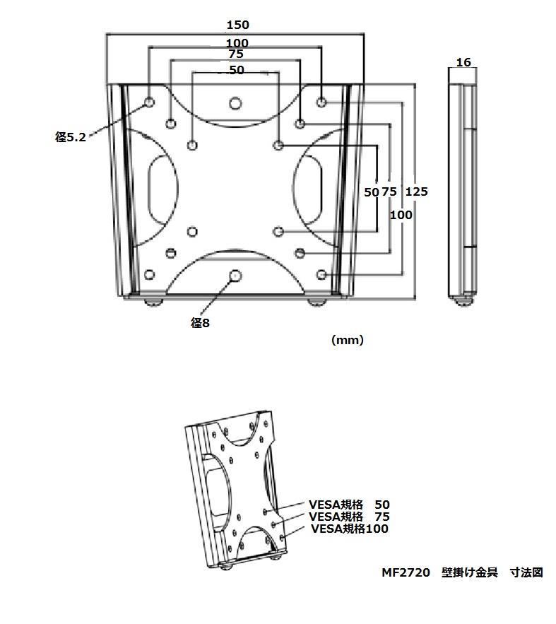 karatec: 13 Type-flat-screen fixed wall mount bracket for
