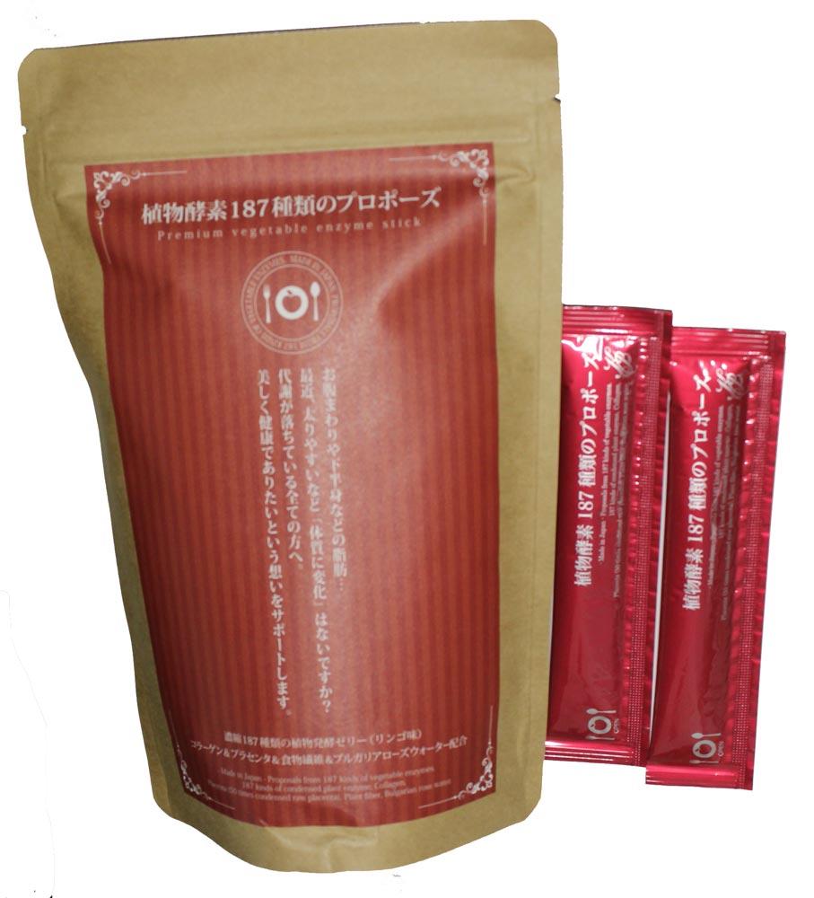 kenkoion: 187種植物酵素的求婚   日本樂天市場