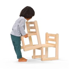 Kids Stackable Chairs Extra Large Folding Keyplace S D Eye Fantasia Morito Chair I Deliver It By Home Stacking Possibility Village Kazuaki Sawa Design Natural Child Nursery School Kindergarten