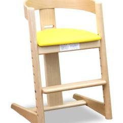 Adult Baby High Chair Wheelchair Easy Drawing Kinoshitakagu Predict Kids Dren Child Growth Domestic Japan Made