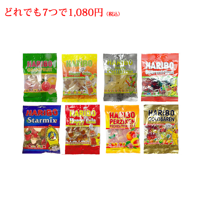 【楽天市場】ハリボー HARIBO グミ【どれでも7つで1,080円 セールよりどり8種類の...