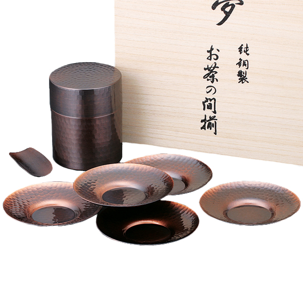 kitchen caddy butcher block top island kodawarizakkahompo 日本豪华客人茶碟5 件厨房茶具铜球童 碟套装cb511