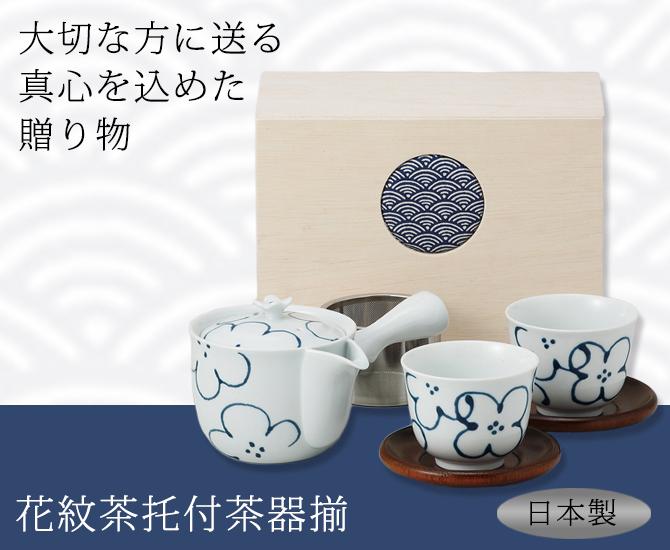 cute tea pot set