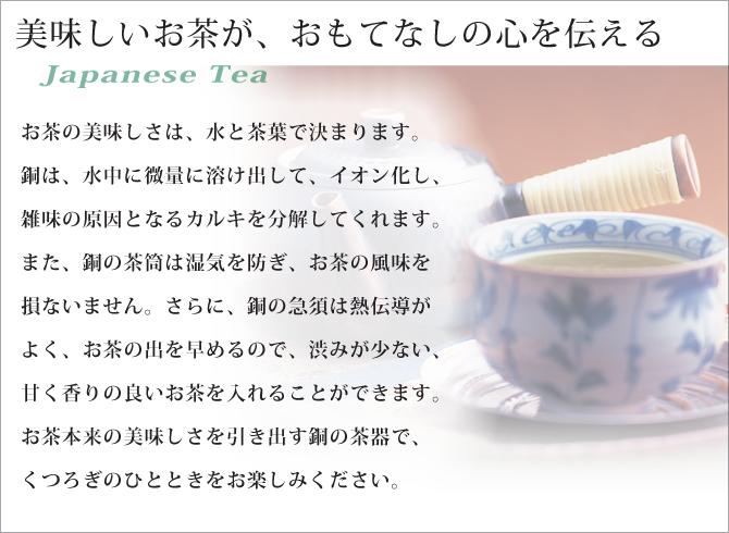 kitchen caddy whirlpool appliance package kodawarizakkahompo 飞碟5 件厨房茶具铜锅 球童 建水 茶壶茶杯集 茶壶茶杯